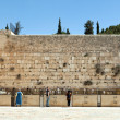 Jerusalem wailing wall — Stock Photo #18905727