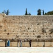 The Jerusalem wailing wall — Stock Photo #18905727