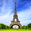 Paris Best Destinations in Europe — Stock Photo #18952537