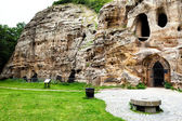 Caves at Nottingham — Stock Photo