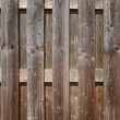 Wooden fence — Stock Photo #20152185