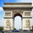 Stock Photo: Arc de Triumph Paris