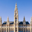City Hall of Vienna - Stock Photo