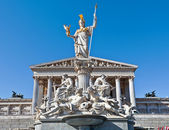 Austrian Parliament Building — Stock Photo