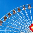 ferris wheel — Stock Photo #22965080