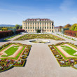 Palace Gardens at Vienna - Foto Stock
