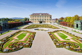 Palace Gardens at Vienna — Stock Photo