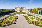 Palace Gardens at Vienna — Stock Photo