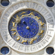 Zodiac clock at San Marco square in Venice - Zdjcie stockowe