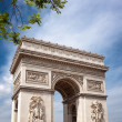 Arch of Triumph Paris — Stock Photo