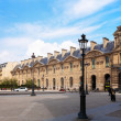 Stock Photo: Museum in Paris