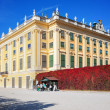 Palace in Vienna — Stock Photo