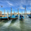 Stock Photo: Blue Venice
