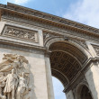 Arch of Triumph in Paris — Stock Photo #31266015
