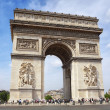 Famous Arc de Triomphe in Paris — Stock Photo