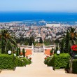 Bahai Gardens in Haifa Israel — Stock Photo #31405725