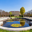 Autumn Park in Vienna — Stock Photo