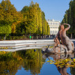 Stock Photo: Park Royal Palace in Vienna