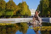 Park koninklijk paleis in wenen — Stockfoto