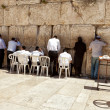 Stock Photo: Western wall Jerusalem