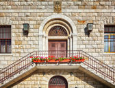 Architecture in Nazareth — Stock Photo