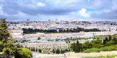 Jerusalem — Foto de Stock