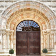 The entrance to the Dormition Abbey in Jerusalem — 图库照片