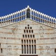 Stock Photo: The Basilica of the Annunciation in Nazareth