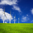 Wind turbine — Stock Photo #47711247