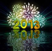 Yeni yıl — Stok fotoğraf