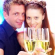 Portrait of young nice couple celebrating some occasion — Stock Photo #25982547