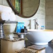Stock Photo: Fragment like View of mixed style Interior of bath room