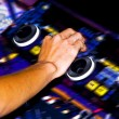 Fragment like photo of dj getting buisy with his job — Stock Photo