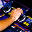 Fragment like photo of dj getting buisy with his job — Stockfoto