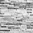 Brick background — Stock Photo #32020031