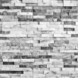 Brick background — Stock Photo