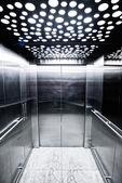 Lift — Stockfoto