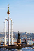 A view of the Golden Horn — Stock Photo