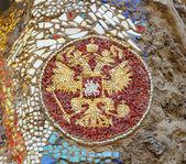 герб российской федерации — Стоковое фото