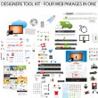 Designers toolkit - Four web collections in one — Stock Vector #26001719