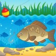 Freshwater fish theme image 2 — Stock Vector #19819943