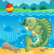 Freshwater fish theme image 4 — Stock Vector #19819983