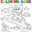 Coloring book water sport theme 2 — Stock Vector #24544647