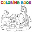 Coloring book African fauna 2 — Stock Vector
