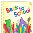 Back to school theme 6 — Stockvektor