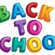 Vector de stock : Back to school topic 3