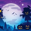 Halloween theme image 8 — Stock Vector