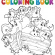Coloring book Noahs ark theme 1 — Stock Vector #47365309