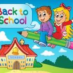 School kids theme image 6 — Stock Vector #51634495