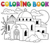 Coloring book Greek theme 2 — Vector de stock